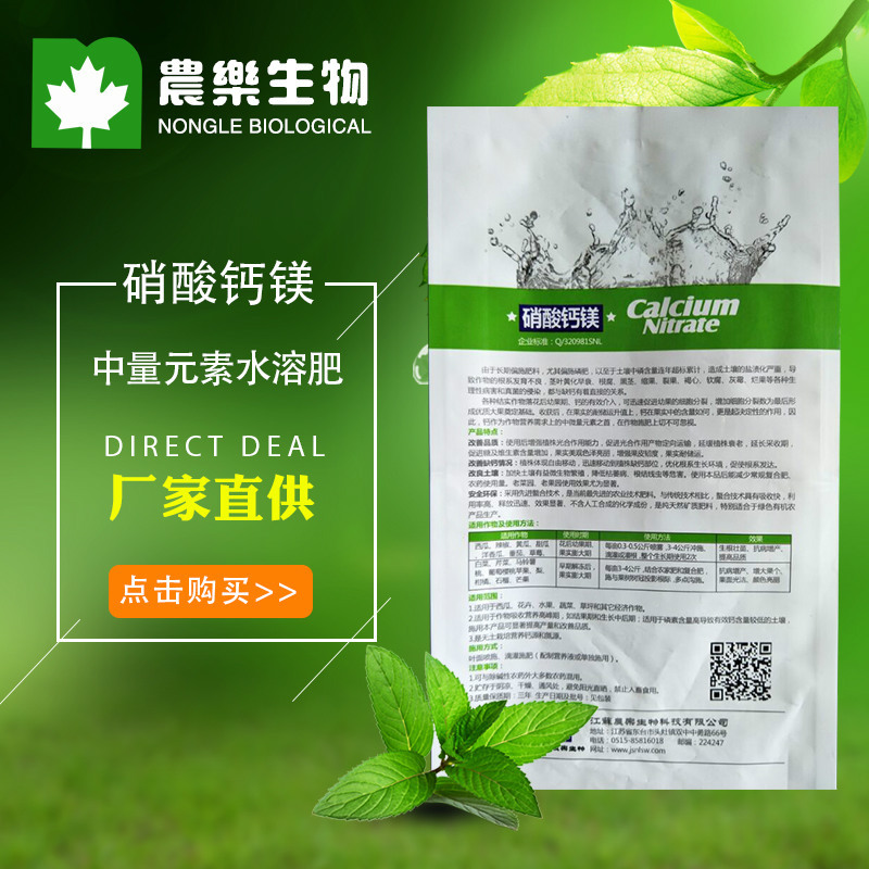 http://www.jsnlsw.cn/data/images/product/20181110092052_175.jpg