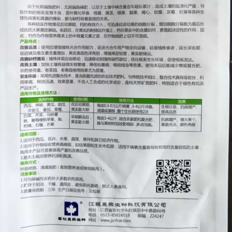 http://www.jsnlsw.cn/data/images/product/20181110092053_881.jpg