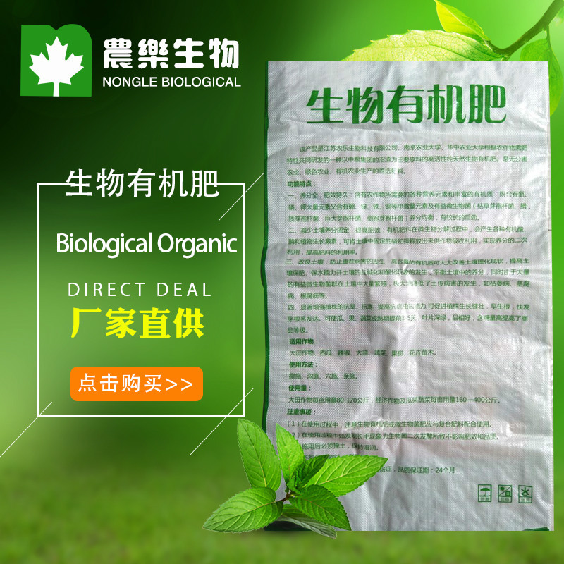 http://www.jsnlsw.cn/data/images/product/20181110095018_161.jpg