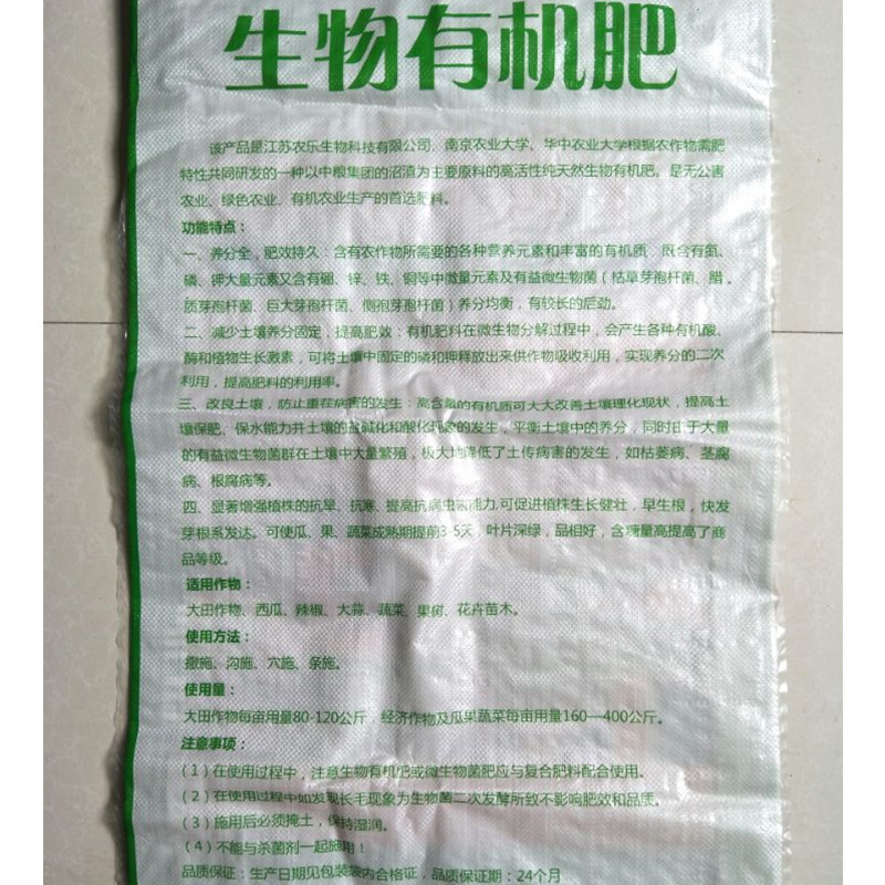http://www.jsnlsw.cn/data/images/product/20181110095023_761.jpg