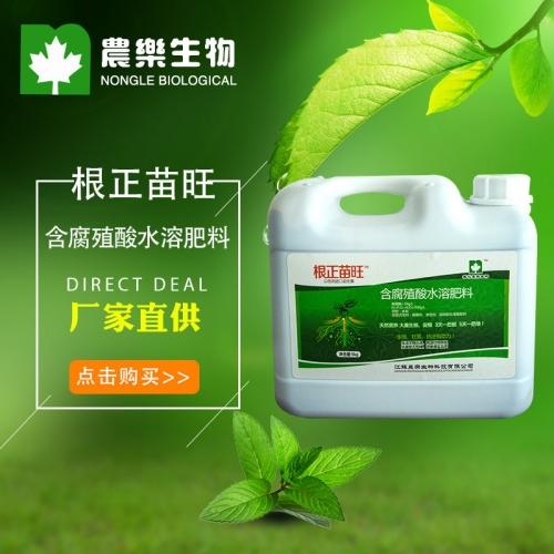 含腐殖酸肥料
