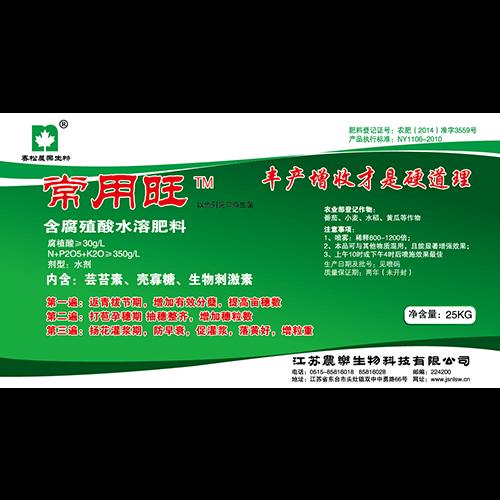 腐殖酸肥料